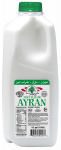 Yogurt Drink Ayran Mint Flavored  0.5 gal.