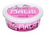 Malai Breakfast Cream Spread 8 oz.
