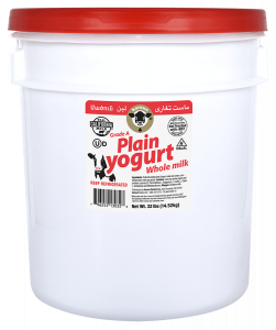 Plain Yogurt Pail 32 lb.