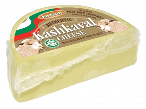 Sheep Milk Kashkaval Cheese Half Moon 560 g. apx.