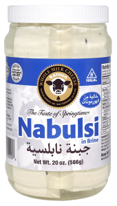 Nabulsi Cheese in Brine Jar 20 oz.