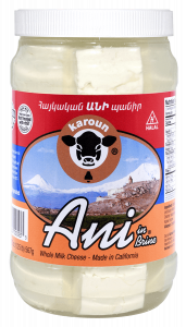 Ani Cheese in Brine Jar 20 oz.